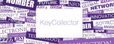 Как работать с KeyCollector?