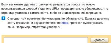 удаление страницы по префиксу