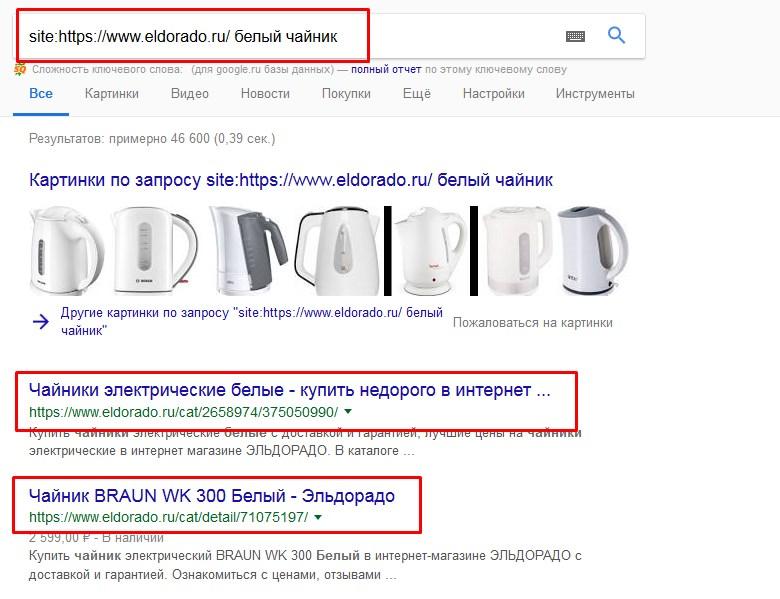 оператор site: